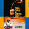 Mister Chopp Foto 7 - Guia CB